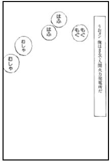 karyoku