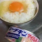 究極の卵かけご飯(KTG)とは何か?答えはまだない・・・