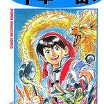 料理漫画「中華一番」の魅力について紹介!